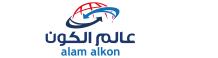 Alam Alkon Logostics Services